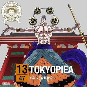TOKYOPIEA