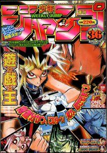 Weekly Shonen Jump No. 36 (2002)
