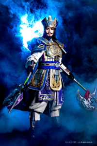 Zhang Liao Stage Production 2 (DW9)