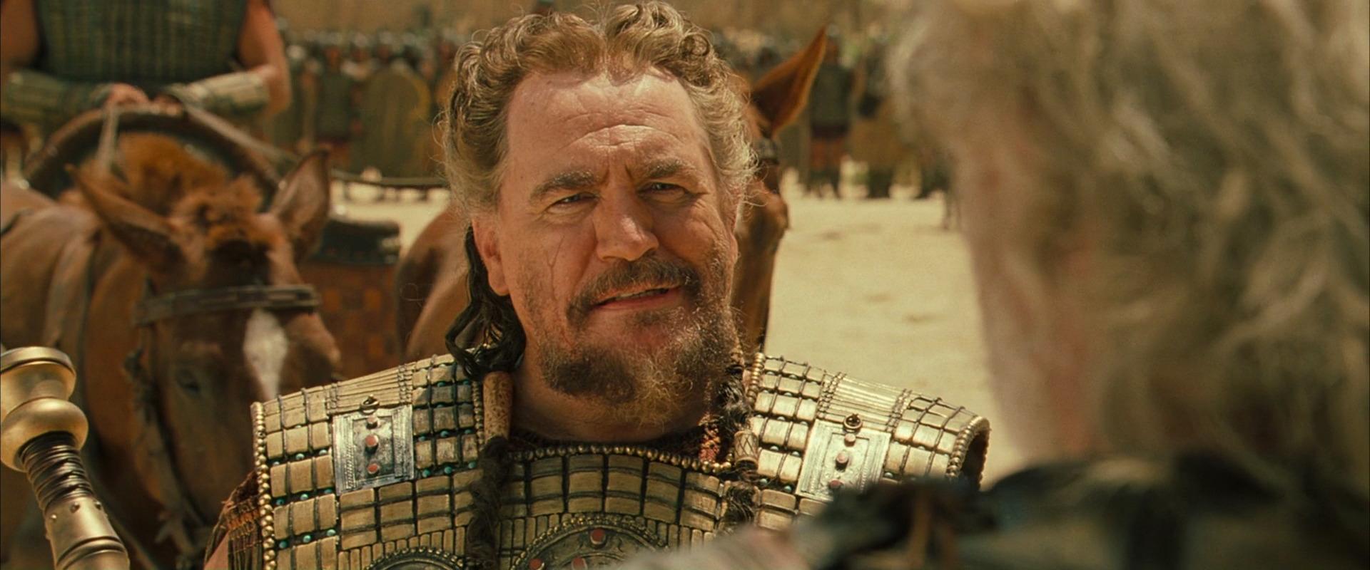 Agamemnon (Troy)
