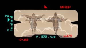 Anakin Obi-Wan binoculars