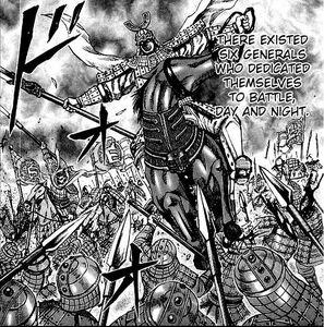 Haku Ki the Leader