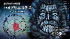 High Priestess' rock form