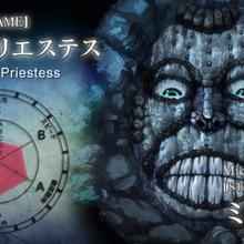 High Priestess' rock form.png
