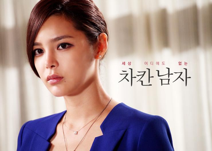 Han Jae-hee