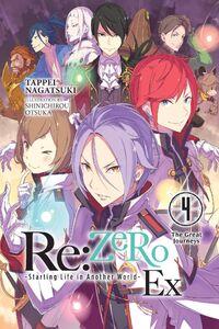 ReZero Ex Light Novel Volume 4 Cover