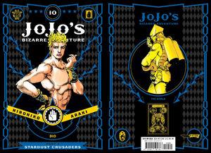 Jojonium Cover v17's DIO and The World