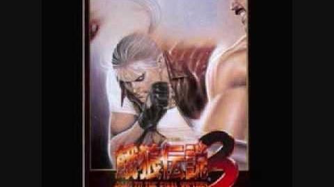 Fatal Fury 3 Arranged C62 Shinrokuni Yamazaki