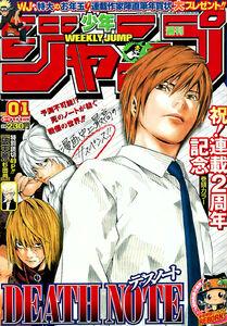 Weekly Shonen Jump No. 1 (2006)