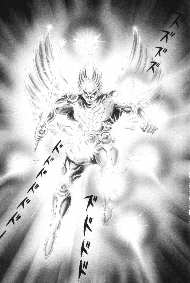 God (Devilman)