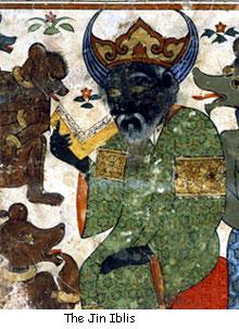 Iblis (theology)