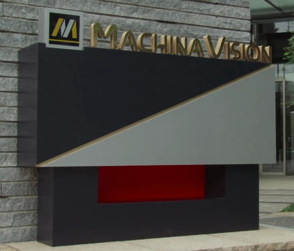 Machina Vision