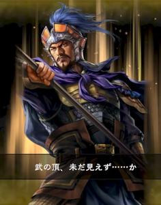 Zhang Liao (ROTKHD)