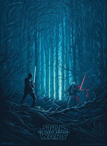 Finn vs Kylo TFA IMAX Poster