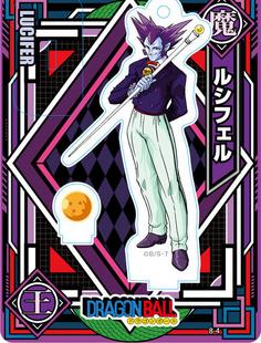 Lucifer card