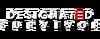 Designatedsurvivor.logo .png