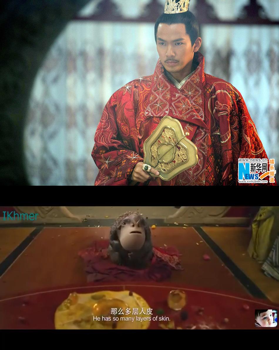 AustinDR/PE Proposal: Lord Ge Qian Hu