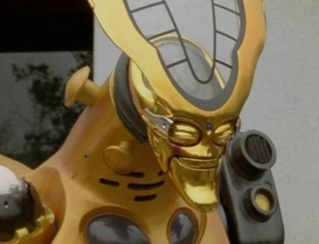 Gien (Mirai Sentai Timeranger)