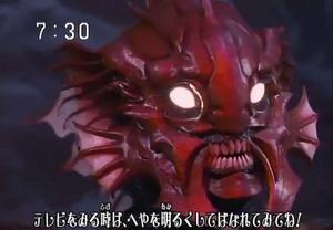 Hades Wise God Dagon2