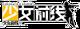 GFL logo CN.png