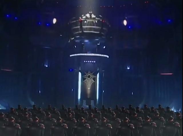 Daruga Imperial Army