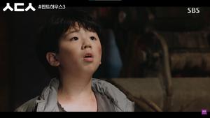 Child Jun Gi Baek