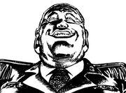 Kouketsu (manga).jpg