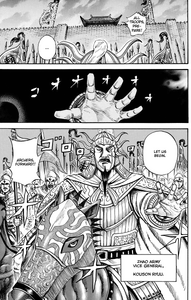 Kou Son Ryuu's First Appearance Kingdom