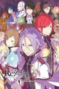 ReZero Ex Light Novel Volume 4 Cover Art