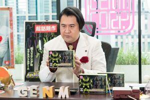 Ren Amagasaki 2