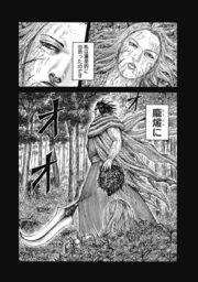 Ri Boku and Hou Ken's First Meeting Kingdom.jpg