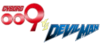 009vDevilman logo.png