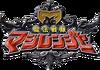 Logo-magiranger.png