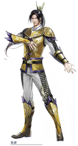 Zhang He Alternate Outfit (DW9)