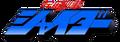 Shaider logo.png