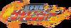 Logo-gekiranger.png