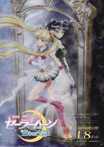 Queen Nehelenia in poster