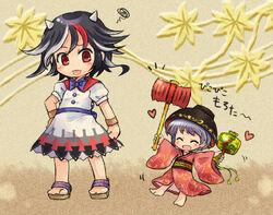 Siega y shinmyoumaru