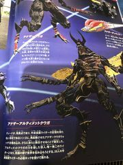 Another Ultimate Kuuga