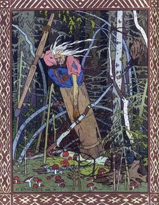 Painting of Baba Yaga