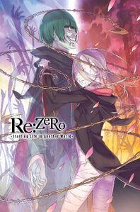 ReZero Light Novel Volume 16 Cover Art