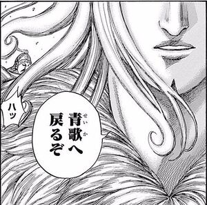 Shi Ba Shou's Face Kingdom