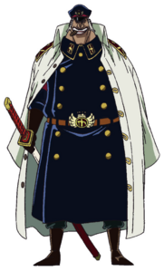 Shiryu Anime Concept Art