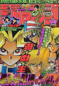 Weekly Shonen Jump No. 9 (1999)