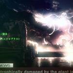 Dogora Monster Planet.jpg