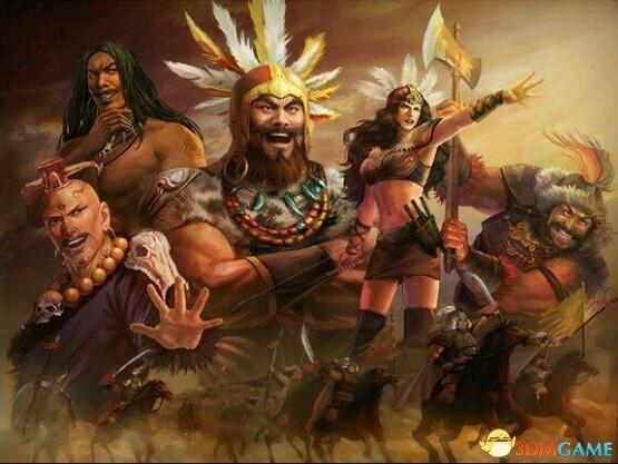 Nanman Tribe