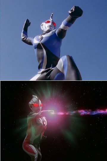 Chaos Ultraman