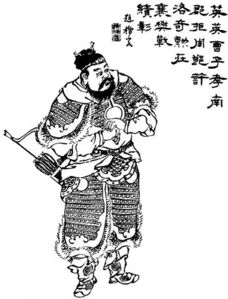 Cao Ren Qing illustration