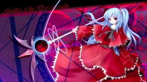 Legendary Illusion ~ Infinite Being (Remastered Version 3)