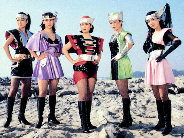 Girls Army